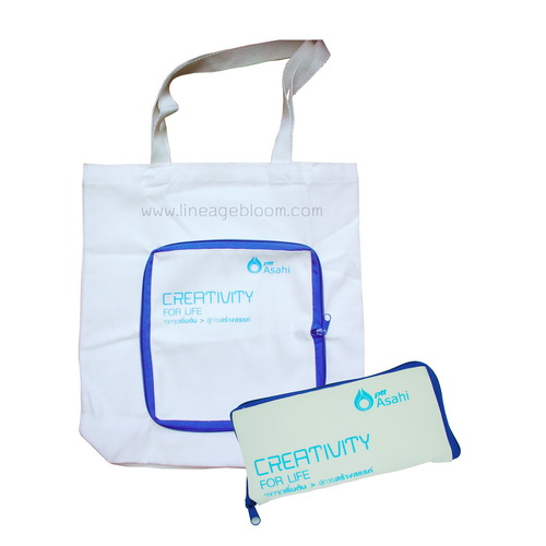กระเป๋าผ้าแคนวาสพับได้ PTT Asahi