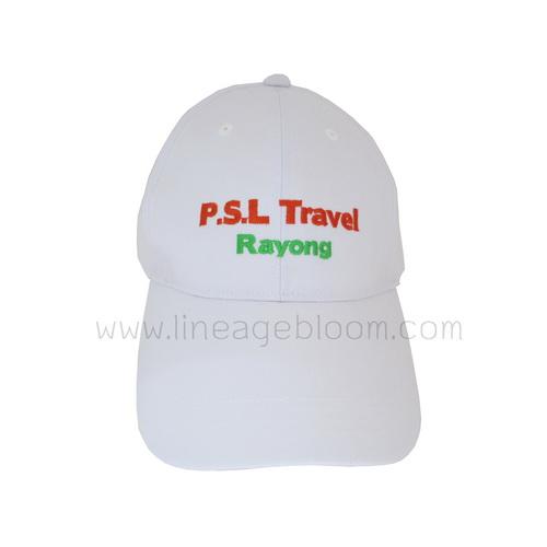 รับทำหมวกแก๊ป P.S.I. Travel