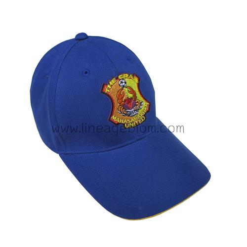 หมวกแก๊ป โลโก้ มหาสารคาม