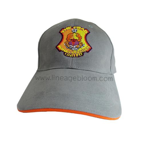 ขายส่งหมวกแก๊ป โลโก้ มหาสารคาม ยูไนเต็ด