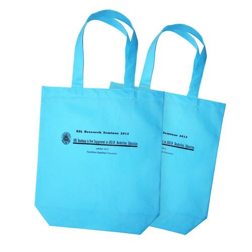 กระเป๋าผ้าสปันบอน สีฟ้า สกรีนสีดำ