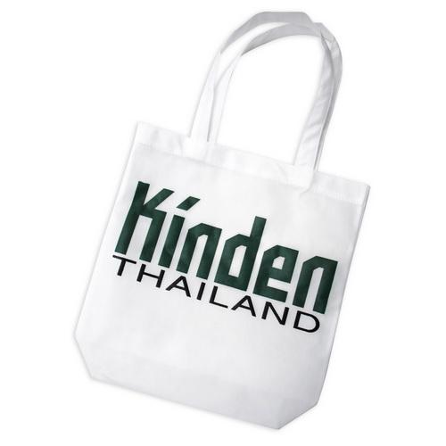 กระเป๋าผ้าสปันบอนสีขาว สกรีน 2 สี