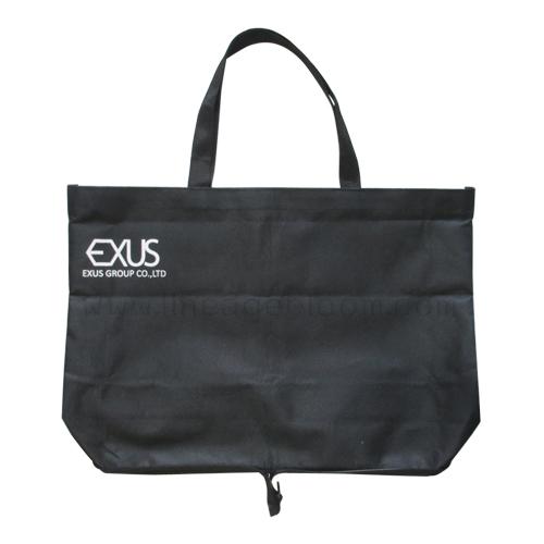 กระเป๋าผ้า 600D exus 1