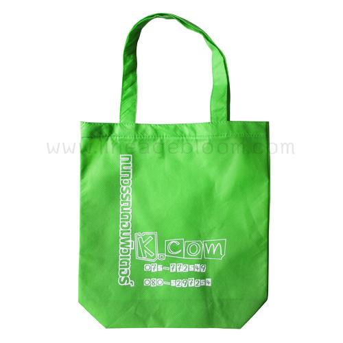 กระเป๋าผ้าสปันบอน kanokwancom