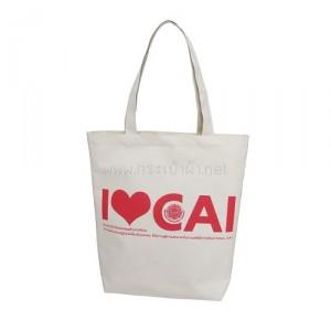 กระเป๋าผ้า 600D I Love CAI
