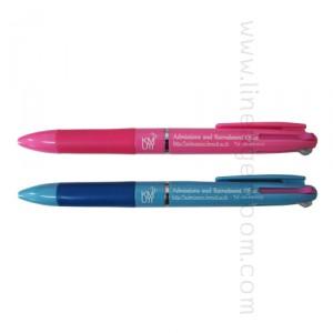 ปากกาหลากสี BC-516 KMUTT