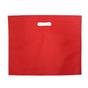 กระเป๋าผ้าปั๊มความร้อน B01