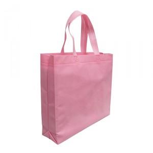 กระเป๋าผ้าปั๊มความร้อน B-04
