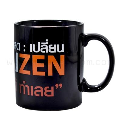 แก้วเซรามิก รุ่น CM 05B สกรีนโลโก้ WD KAIZEN