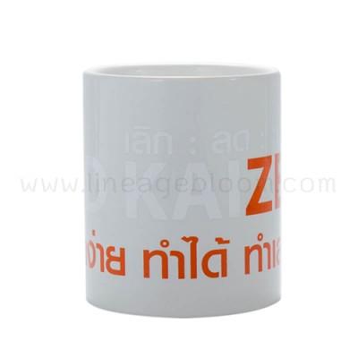 แก้วเซรามิก รุ่น CM 05 สกรีนโลโก้ WD KAIZEN