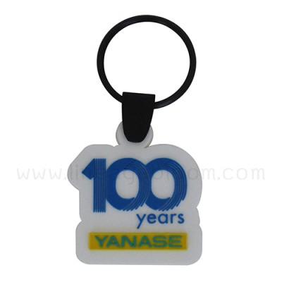 พวงกุญแจยางหยอด 100 YEARS YANASE
