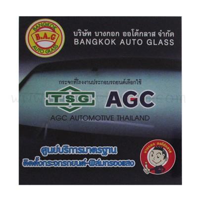 กระดาษโน๊ต BANGKOK AUTO GLASS