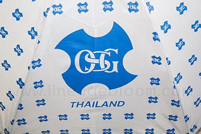 ร่มพับ 2 ตอน OSG ผ้าร่มสีขาว สกรีนสีฟ้า