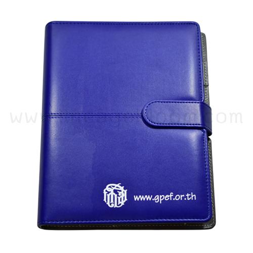 ออแกไนเซอร์ รุ่น ORG 003 สีน้ำเงิน สกรีนโลโก้ www.gpef.or.th (กสจ.) สกรีนสีขาว 1 สี 1 ตำแหน่ง