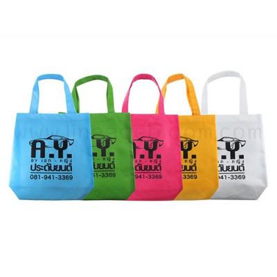 กระเป๋าผ้าสปันบอนด์ 5 สี สกรีนโลโก้ A.Y. 1 สี 1 ตำแหน่ง