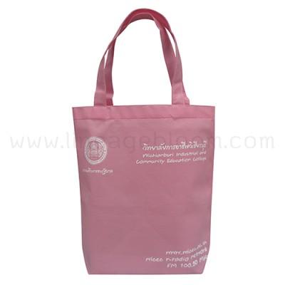 งานกระเป๋าผ้าสปันบอน วิทยาลัยการอาชีพวิเชียรบุรี