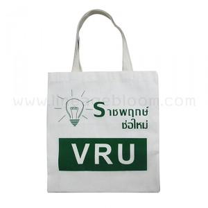 กระเป๋าผ้าดิบ VRU