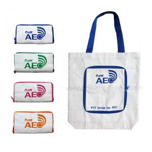 กระเป๋าผ้าแคนวาส PTT AEC
