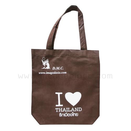 กระเป๋าผ้าสปันบอน DMC