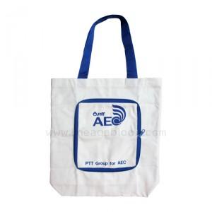 กระเป๋าผ้าแคนวาส PTT AEC สีฟ้า