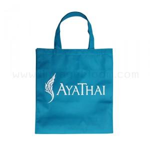 กระเป๋าผ้าสปันบอน AYATHAI