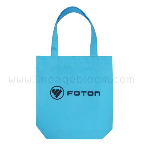 กระเป๋าผ้าสปันบอน foton