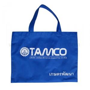 กระเป๋าผ้าสปันบอน TAMCO