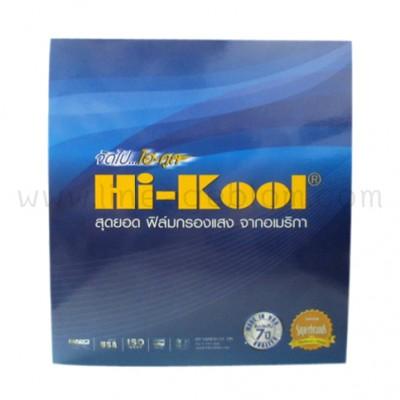 สมุดโน๊ต Hi-Kool