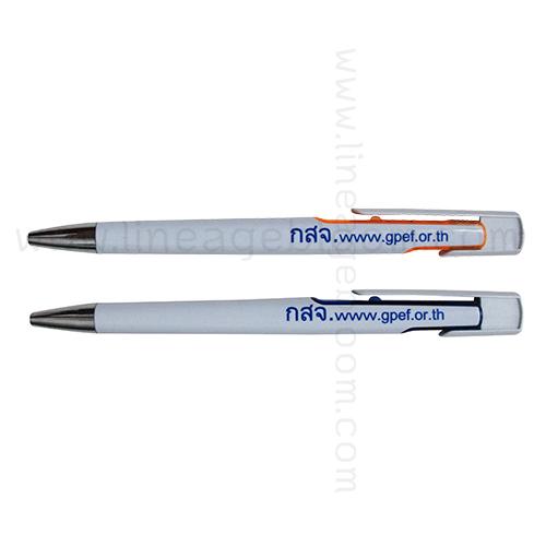 ปากกาพรีเมี่ยมรุ่น 2013B สกรีนโลโก้ กสจ. www.gpef.or.th 1 สี (สีน้ำเงิน) 1 ตำแหน่ง
