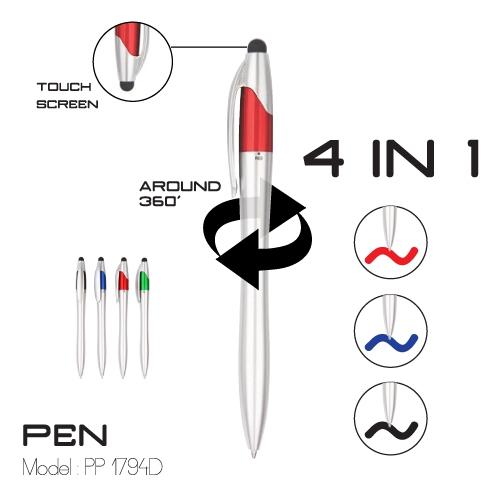 ปากกาพรีเมี่ยม รุ่น PP-1794D